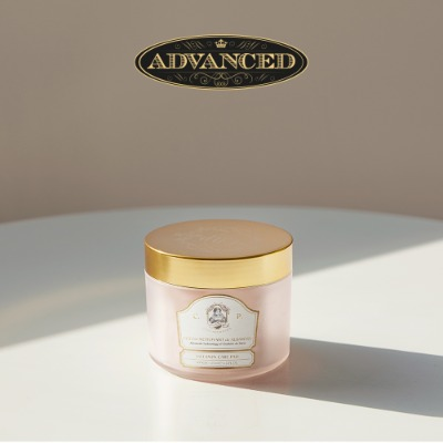 COTON NETTOYANT de ALBAROSA ADVANCED (어드밴스드 기미케어 패드)